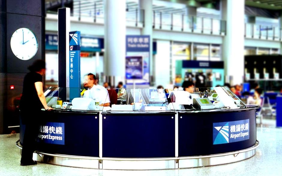 gtc info desk
